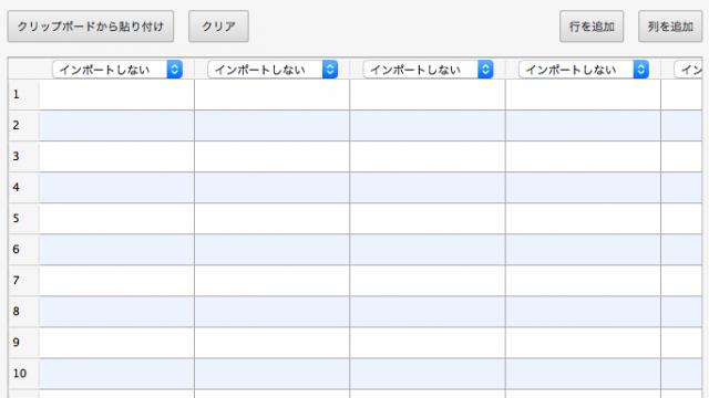 スクリーンショット 2014-12-11 09.23.58