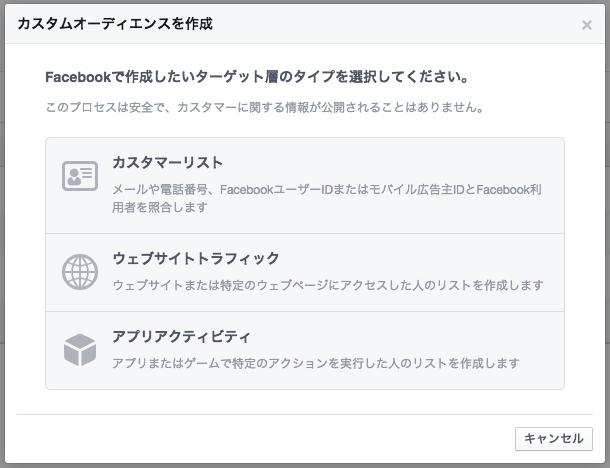 スクリーンショット 2015-01-20 10.03.42