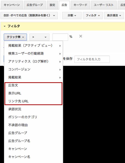 スクリーンショット 2015-01-22 18.53.24