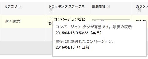 スクリーンショット 2015-04-16 06.15.08