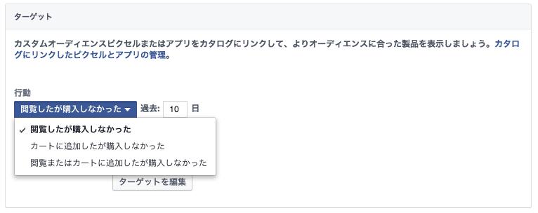 スクリーンショット 2015-05-08 14.32.09