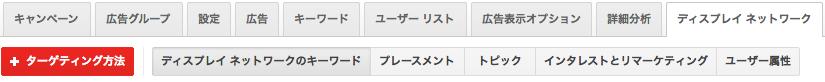 スクリーンショット 2015-05-13 11.09.23