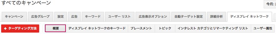 スクリーンショット 2015-05-13 11.10.17