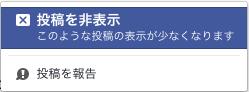 スクリーンショット 2015-08-05 23.02.14