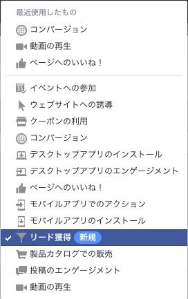 スクリーンショット 2015-10-20 13.01.56
