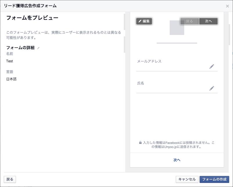 スクリーンショット 2015-10-20 13.24.59
