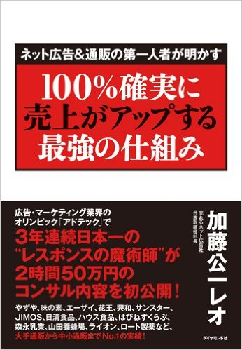 1_Leo-Book_