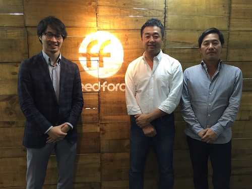 20141123_feedforce6