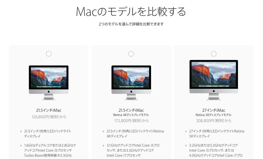 Apple_4K