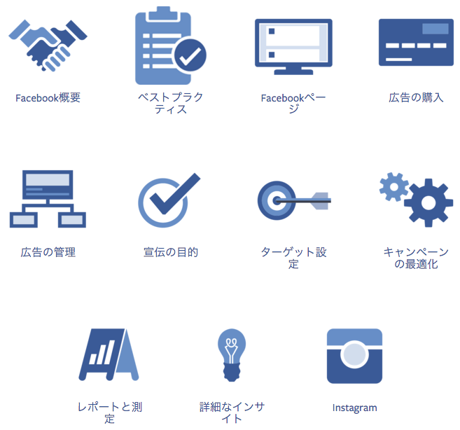 Blueprint_Japanese-Edition_Open_03