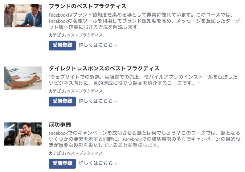Blueprint_Japanese-Edition_Open_04