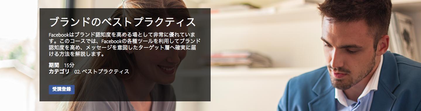 Blueprint_Japanese-Edition_Open_05