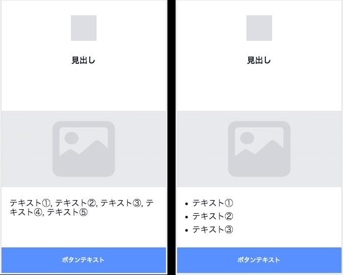 Facebook_lead-ads_update03