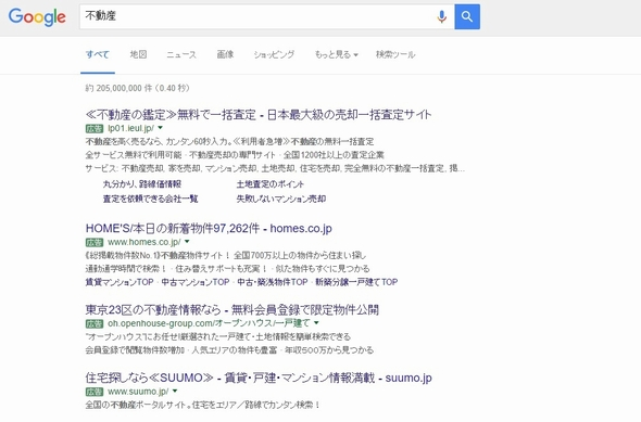 googlesearch_s