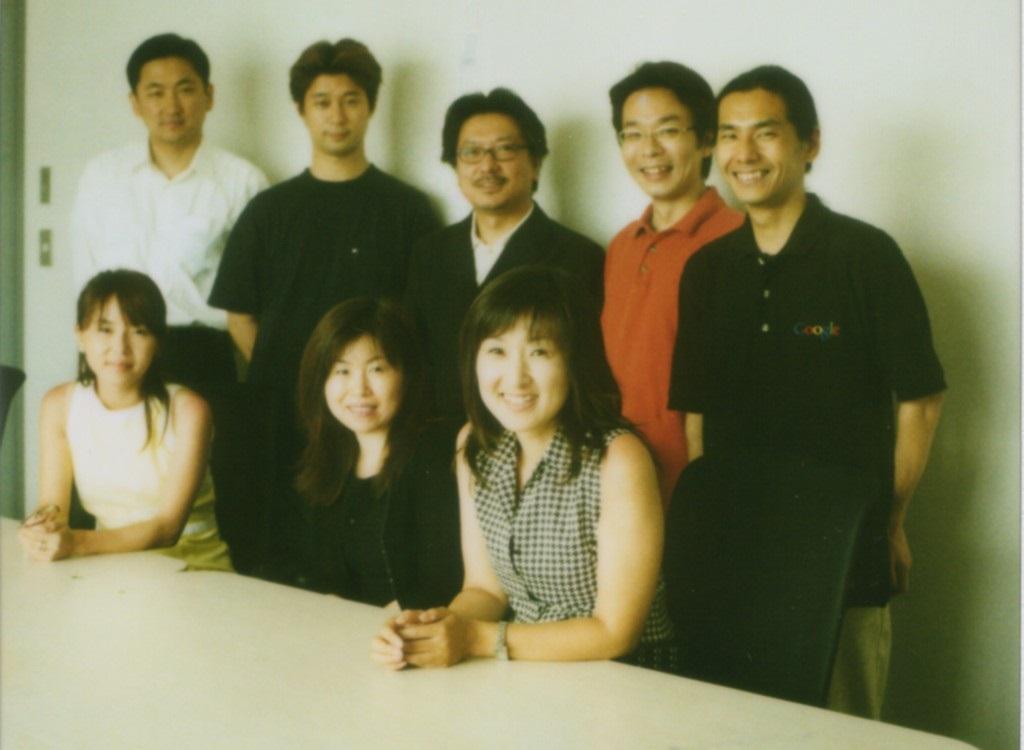 jp_staff