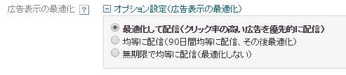 Optimisation_Yahoo