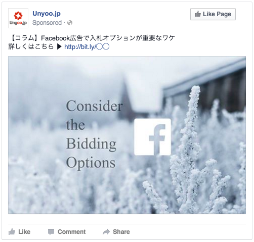 Page-post-photo-ads