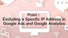 Point:Excluding a Specific IP Address in Google Ads and Google Analytics