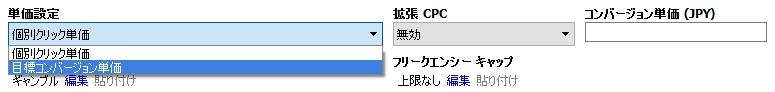 TargetCPA