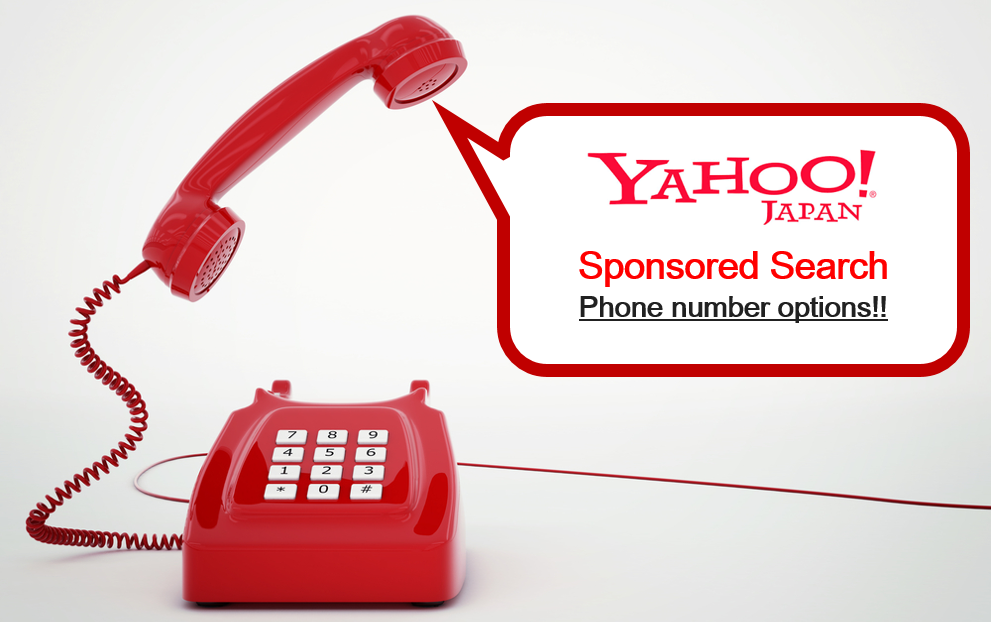 Yahoo!SS_電話番号オプション表示_TOP