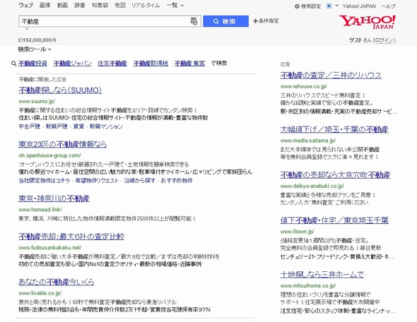 yahoosearch_s