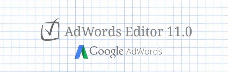 adwords-editor-11