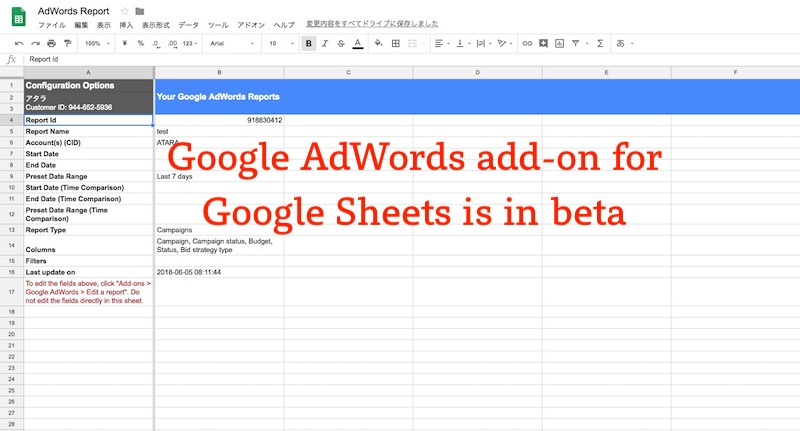 AdWords add-on for Google Sheets