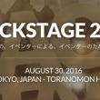 backstage2016