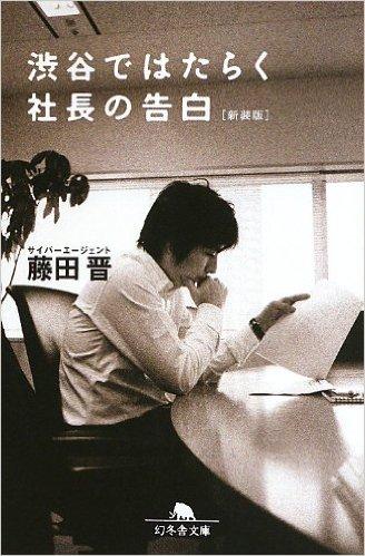 book_ca