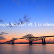 Google Ads API v0_1