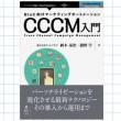 cccm-title