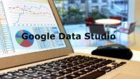 【連載】第1回 Google データスタジオ講座  Google データスタジオを使ってみよう