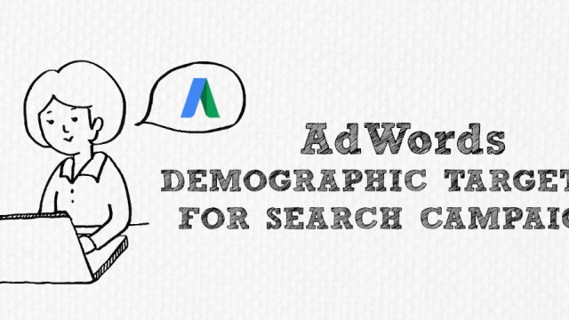 dfsa-adwords-title2