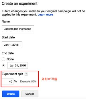 experiment_setting