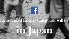 eyecatch_facebook_announced_partner-categories-will-be-available-in-japan