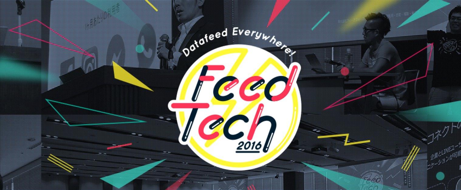 feedtech2016_top
