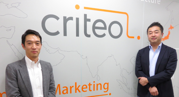 footer-criteo