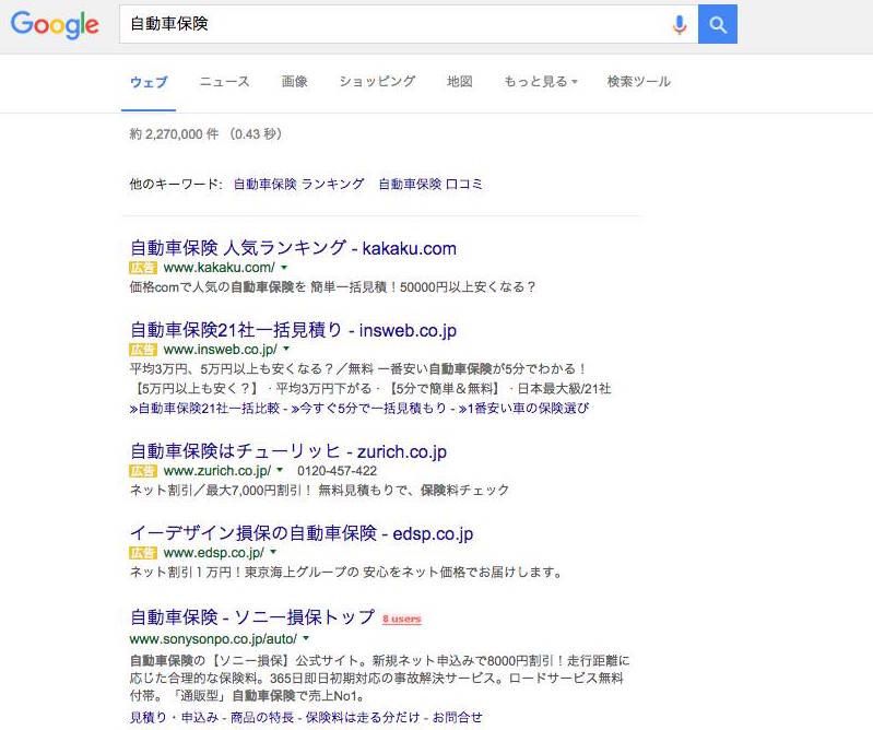 google_j