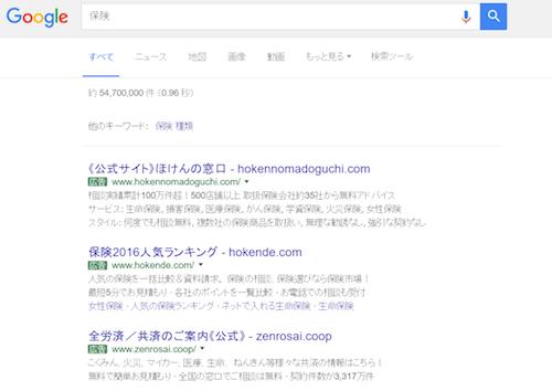 green_pc