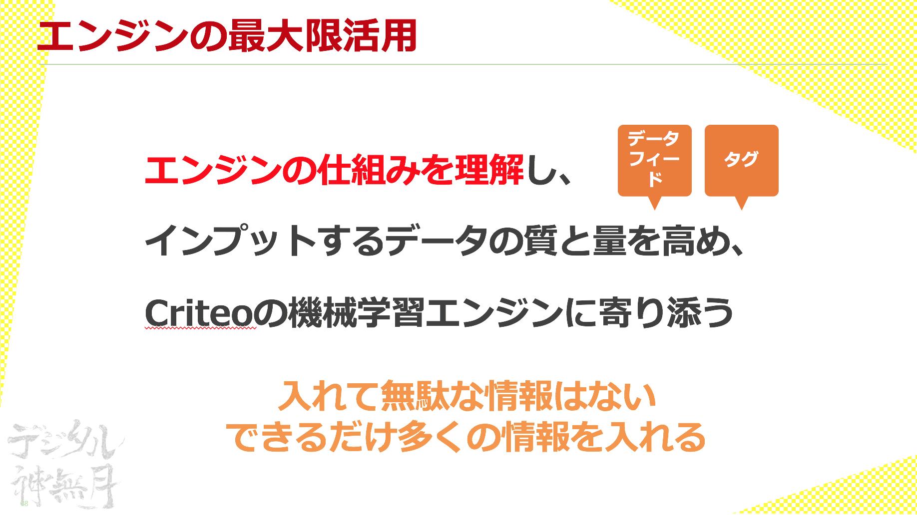 kannazuki-09