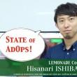 lmnd-ishibashi-title