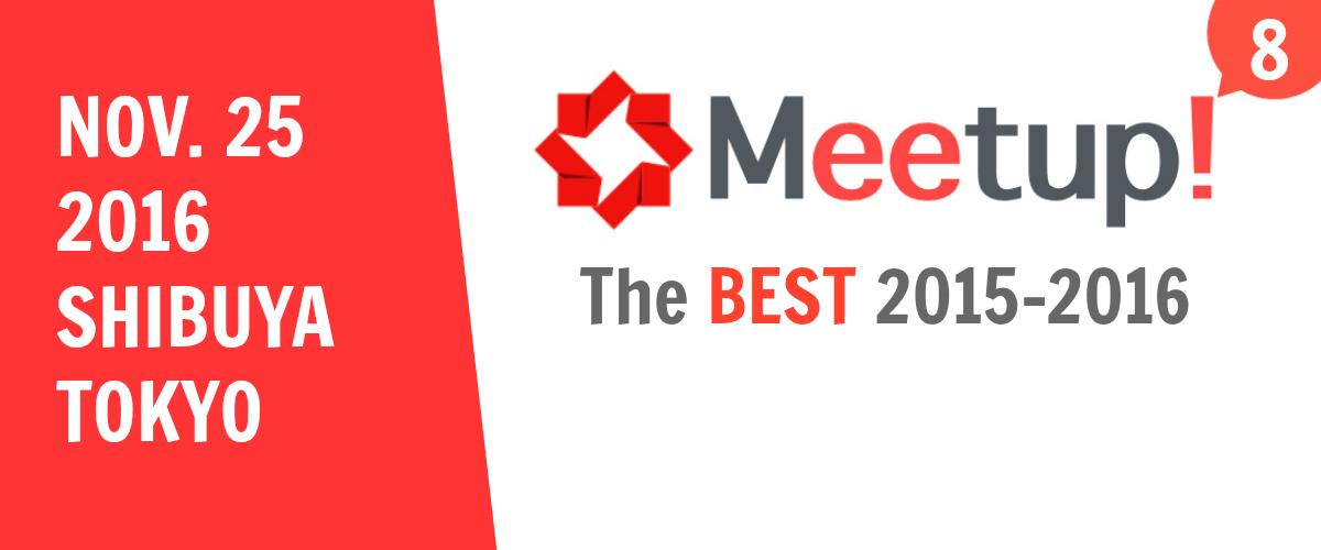 meetup-vol8_title