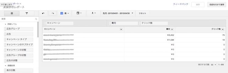 screenshot15