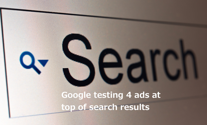 Web search engine and magnifying glass button