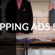 shopping-ads-soar-title