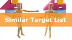 similar-target-list