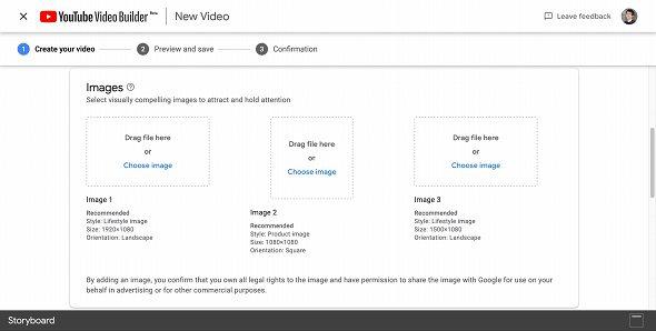 YouTube Video Builderの画像アップロード画面