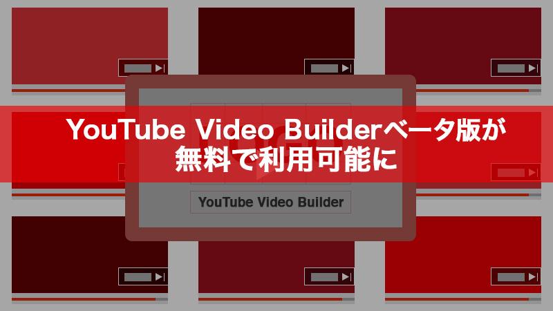 無料動画 youtube